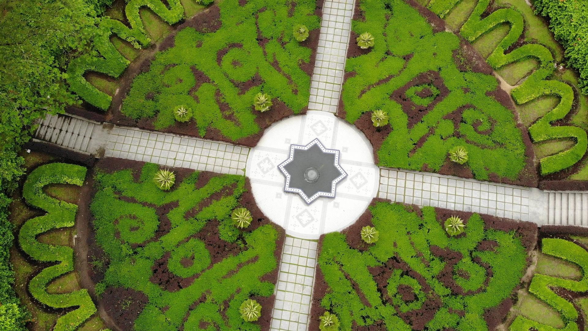 Perdana Botanic Gardens